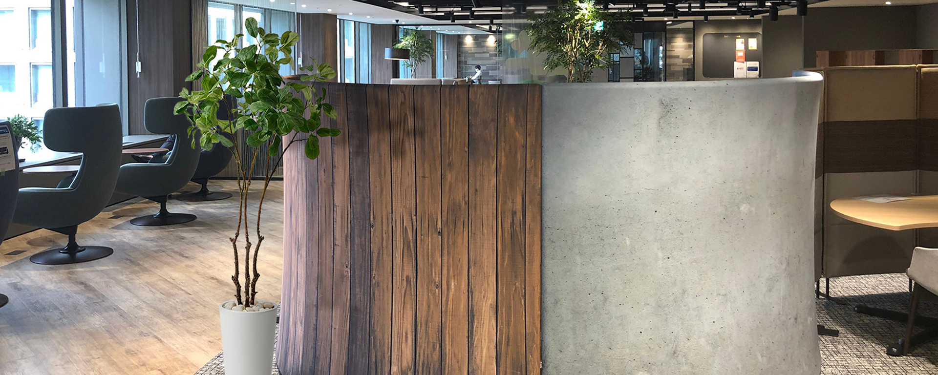 onefabrica「内装リノベーション」イメージ